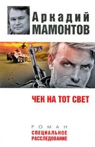 check_natotsvet