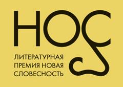 © Фонд Михаила Прохорова