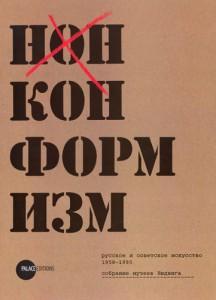 rusmuseum.ru