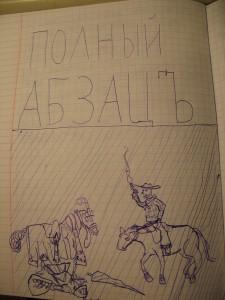foto.mail.ru