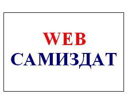 @ www.litsnab.ru