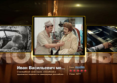 © YouTube-канал Mosfilm