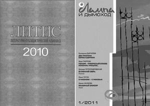 exlibris.ng.ru