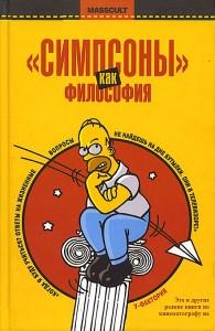 """Издательство """"У-Фактория"""", 2005 г. Составитель серии Владимир Харитонов."""