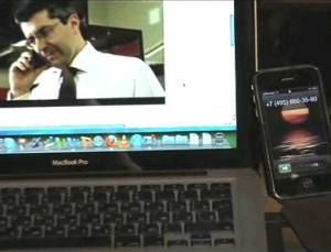 """// Кадр из видеоролика """"Пример использования WOW-Call"""", chaskor.ru"""