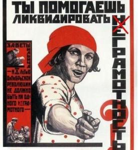 // plakaty.ru