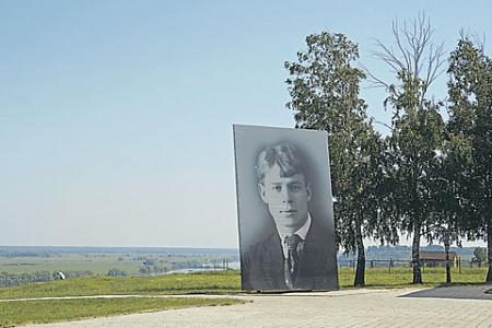 К юбилею Сергея Есенина